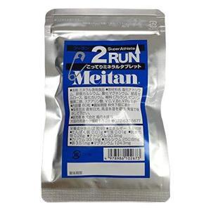 梅丹本舗 2RUN 60粒入|montaukonline