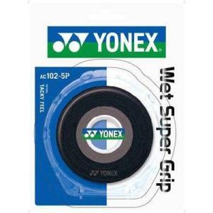ヨネックス(YONEX) テニス バドミント グリップテープ ウェットスーパーグリップ(5本入) ブ...