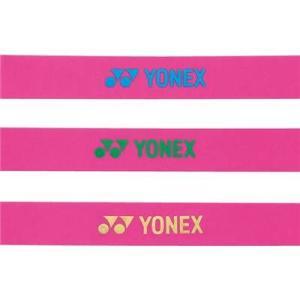 ヨネックス(YONEX) エッジガード5(ラケット3本分) AC158 327 マゼンダ montaukonline