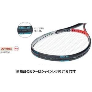 Yonex (ヨネックス) テニス アクセサリー エッジガード5 AC1581P 716 SHIR 【2016SS】 - montaukonline