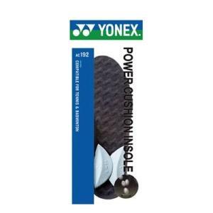 ヨネックス(YONEX) パワークッション ウェーブインソール AC192 144 ダークグレー S