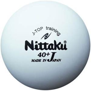 ニッタク(Nittaku) 卓球 ボール 練習用 ジャパントップトレ球 5ダース(60個入り) NB-1366 montaukonline