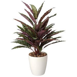 光触媒人工観葉植物(フロア、ミドルサイズ) ピーコックの商品画像
