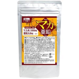 マカ末1000mg 亜鉛8.8mg 栄養機能食品(亜鉛) 3...