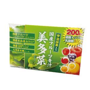 【国産フルーツ青汁】美多菜(3g×30袋)フルーツ5種、乳酸菌200億個、おいしく 飲みやすい 宇治抹茶入り|monteroza