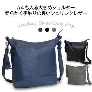 牛革ショルダーバッグ(日本製)  NO.1184 montowatokyo