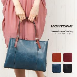 MONTOWA モントワ A4牛革トートバッグ(日本製) |montowatokyo