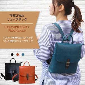 牛革2Wayリュックサック(日本製)  NO.1564|montowatokyo