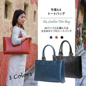 牛革A4トートバッグ(日本製)  NO.1572|montowatokyo
