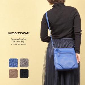 MONTOWA モントワ イタリア製牛革を使用した日本製ショルダーバッグ 本革レディースバッグ montowatokyo