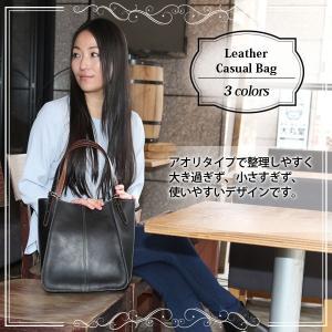 牛革カジュアルバッグ(日本製)  NO.2013|montowatokyo