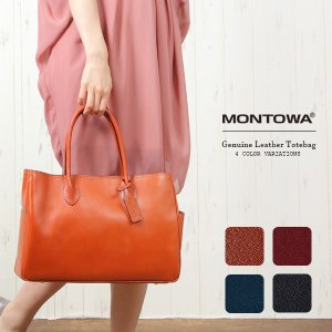 MONTOWA モントワ 牛革トートバッグ(日本製) A4対応 ビジネス 通勤 通学 大容量 本革レディースバッグ |montowatokyo