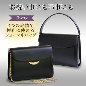 牛革ブラックフォーマルバッグ(日本製)  NO.535|montowatokyo