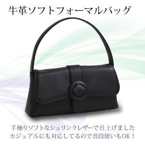 牛革ソフトフォーマルバッグ(日本製)  NO.571|montowatokyo