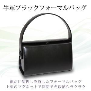 牛革ブラックフォーマルバッグ(日本製)  NO.590|montowatokyo