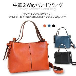 牛革2WAYハンドバッグ(日本製)  NO.2012|montowatokyo