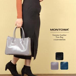 MONTOWA モントワ 牛革クロコ型押し2WAYトートバッグ(日本製)|montowatokyo