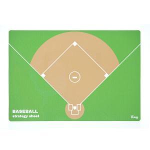 BASEBALL(作戦ボード)|mony