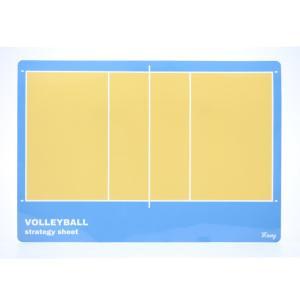 VOLLEYBALL(作戦ボード)|mony