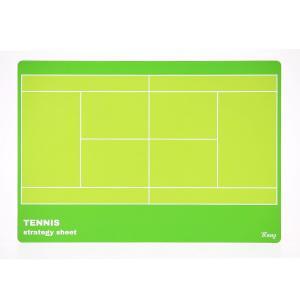 TENNIS(作戦ボード)|mony