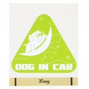 ドッグインカー フレンチブル サーフィン|mony