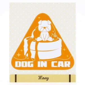 ドッグインカー フレンチブル パンケーキ|mony