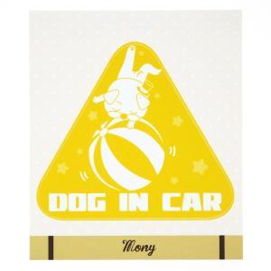 ドッグインカー フレンチブル バルーン|mony