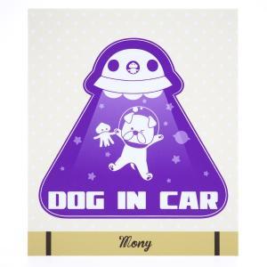 ドッグインカー フレンチブル UFO|mony