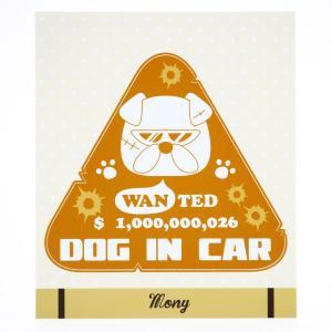 ドッグインカー フレンチブル ウォンテッド|mony