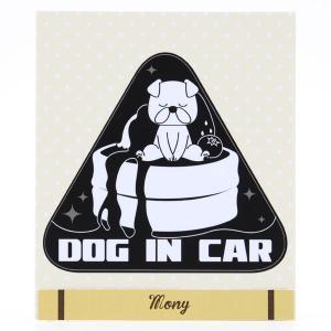 ドッグインカー フレンチブル パンケーキ ブラック|mony