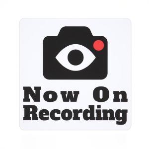 ドライブレコーダーステッカー 録画中 カメラ 防犯 煽り防止|mony