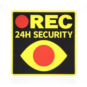 ドライブレコーダーステッカー 24時間セキュリティ 防犯 煽り防止|mony