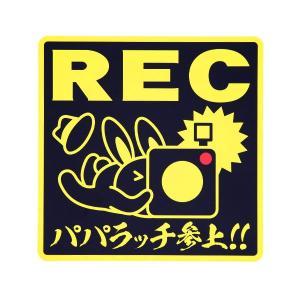 ドライブレコーダーステッカー REC ウサギ 防犯 煽り防止|mony