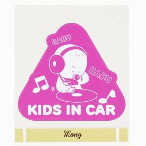 キッズインカー DJ|mony
