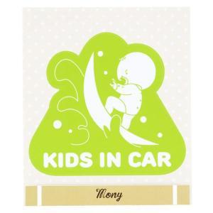 キッズインカー サーフィン|mony