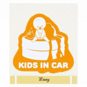 キッズインカー パンケーキ|mony