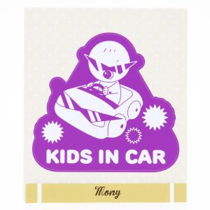 キッズインカー くるま|mony