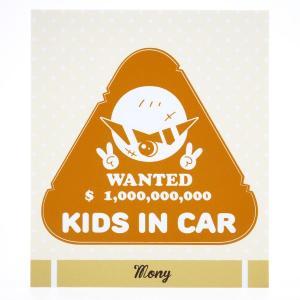 キッズインカー ウォンテッド|mony