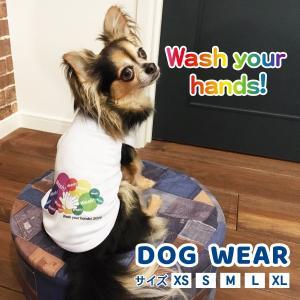 Wash your hands! ドッグウェア 犬 服 男の子 手洗い コロナ mony