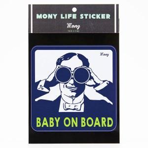 インカーステッカー 紳士ベビーオンボード ネイビー|mony