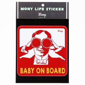 インカーステッカー 紳士ベビーオンボード レッド|mony