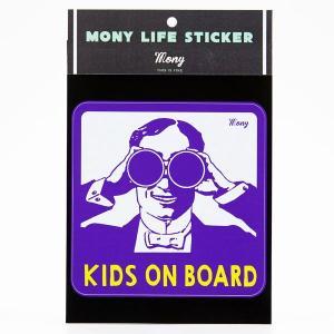 紳士キッズオンボード パープル|mony