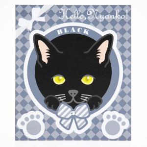猫 ステッカー Hello,Nyanko! 黒猫|mony