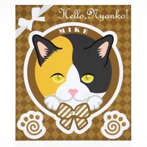 猫 ステッカー Hello,Nyanko! ミケ|mony