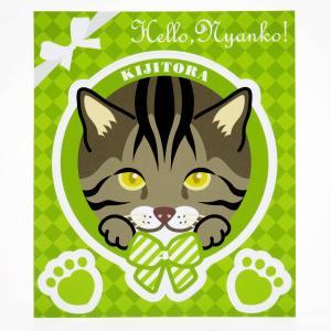 猫 ステッカー Hello,Nyanko! キジトラ|mony