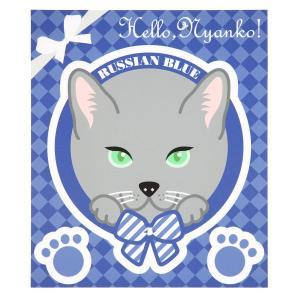 猫 ステッカー Hello,Nyanko! ロシアンブルー|mony
