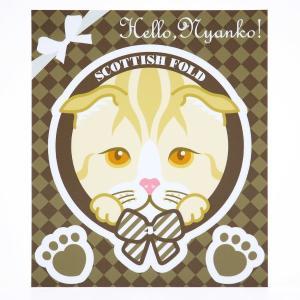 猫 ステッカー Hello,Nyanko! スコティッシュフォールド|mony