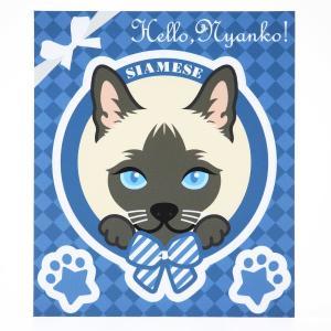 猫 ステッカー Hello,Nyanko! シャム|mony