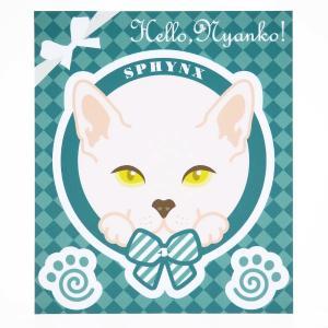 猫 ステッカー Hello,Nyanko! スフィンクス|mony