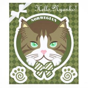 猫 ステッカー Hello,Nyanko! ノルウェージャンフォレストキャット|mony